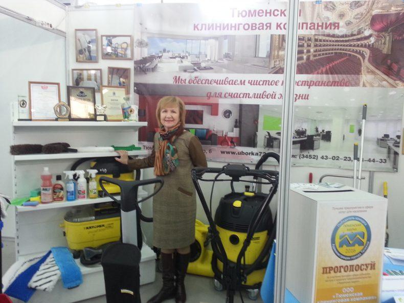 ТКК на выставке «Тюменская марка»